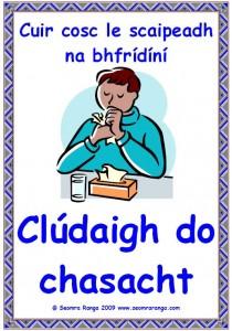 Clúdaigh do Chasacht