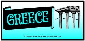 Greece Header