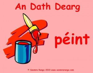 An Dath Dearg