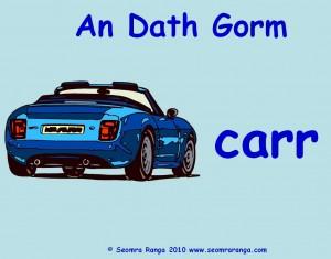 An Dath Gorm
