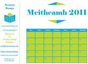 Meitheamh 2011
