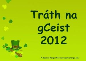 Tráth na gCeist 2012 02