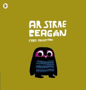 Ar Strae Beagán