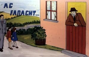 Dúisigh a Bhríd – Ceacht 27: Cuairt Ar Theach An tSeanathair