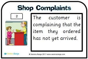 Shop Complaints