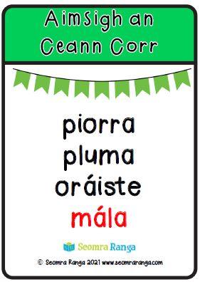Tasc-Chártaí – An Ceann Corr 02