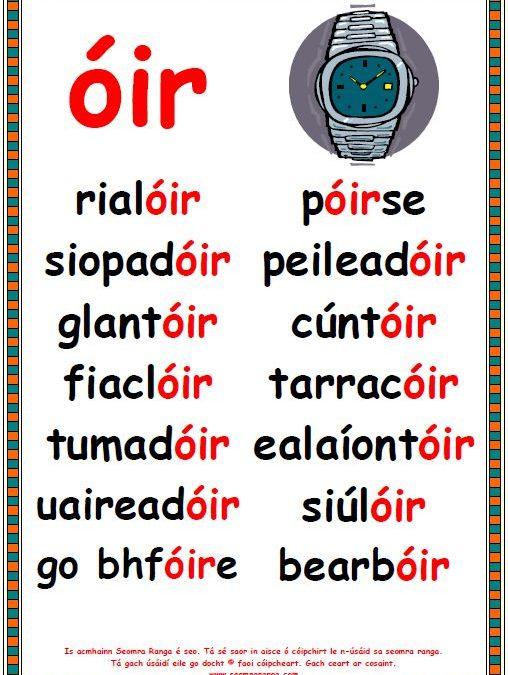 Póstaer Foghraíochta  – óir